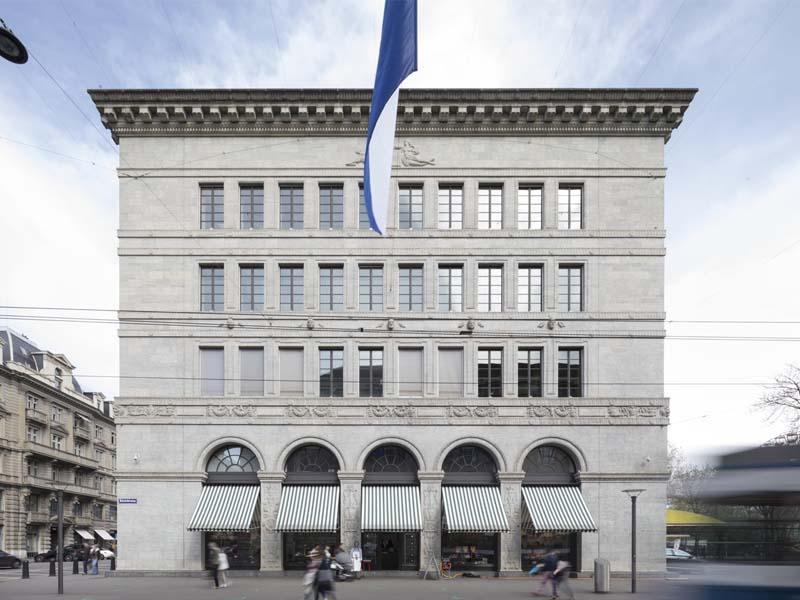 La BNS essuie une perte de 38,2 milliards au premier trimestre